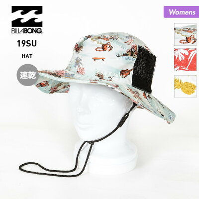 BILLABONG レディース サーフハット 帽子 AJ013-982
