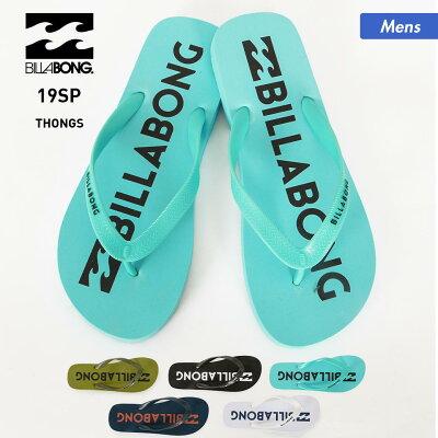 BILLABONG 26cm~27cm ビーチサンダル AJ011-963