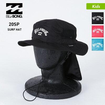 BILLABONG キッズ サーフハット 帽子 BA015-901