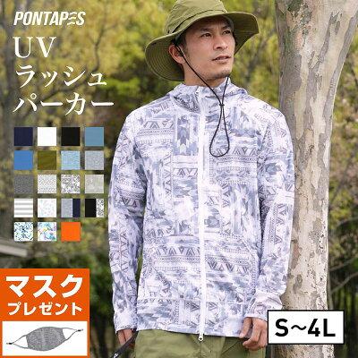 パーカー PONTAPES PR-4200