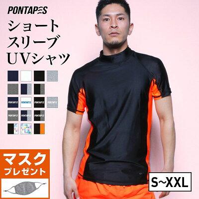 半袖Tシャツ PONTAPES PR-5000