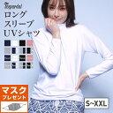 透けない白・遮蔽率99.9%達成 ラッシュガード レディース 長袖 Tシャツ UPF50+ UV UVカット 体型カバー 大きいサイズ 水着 タンキニ ラッシュパーカー UVパーカーも 16カラー S~XXL ICEPARDAL IR-7450