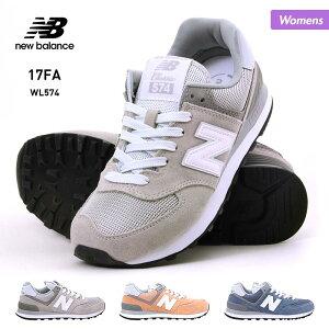 e637c51518ded3 さらに全品5%OFF New Balance/ニューバランス レディース シューズ WL574 スニーカー くつ 靴 カジュアル