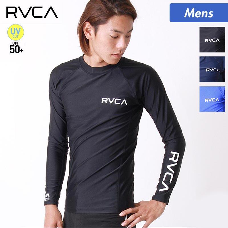 RVCA/ルーカメンズ長袖ラッシュガードTシャツAH041-860ティーシャツ紫外線カットUPF50+UVカット水着みずぎ男性用海水浴プール