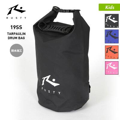 RUSTY キッズ ターポリン素材 ドラムバッグ 969902