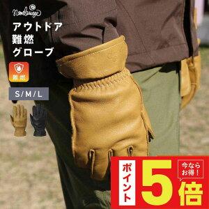 キャンプグローブ レザーグローブ レザー 手袋 本革 グローブ アウトドア 作業用 耐熱グローブ 耐熱手袋 焚き火 羊皮 難燃グローブ バーベキュー 防寒手袋 NAOG-100