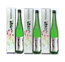 【送料無料】【岩手の地酒】桜顔・特別純米酒【岩手県】720ml入り・3本、1組