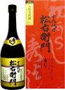 【金賞受賞酒】秀よし 十九代目松右衛門 純米大吟醸原酒 720ML