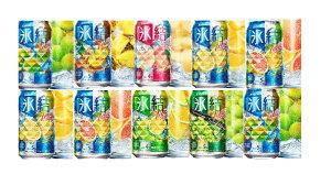 キリン缶チュウハイ「氷結」350ml×10本 詰め合せ