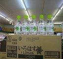 コカ・コーラ 『い・ろ・は・す』 水 ミネラルウオーター  ...