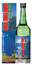 くま笹焼酎『 摩周湖』』25度720ml 【北海道・【弟子屈町】