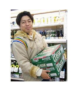 【送料無料・西濃運輸企画】【北海道限定】2019年サッポロクラシック富良野VINTAG 350ml×48本)≪2ケースのセット≫国産ビール