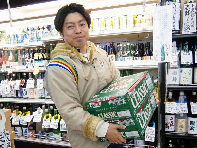 【感謝企画第3弾ポイント10倍】【送料無料】【西濃運輸指定】【北海道限定】(サッポロクラシック富良野VINTAG 350ml×48本)≪2ケースのセット≫国産ビール