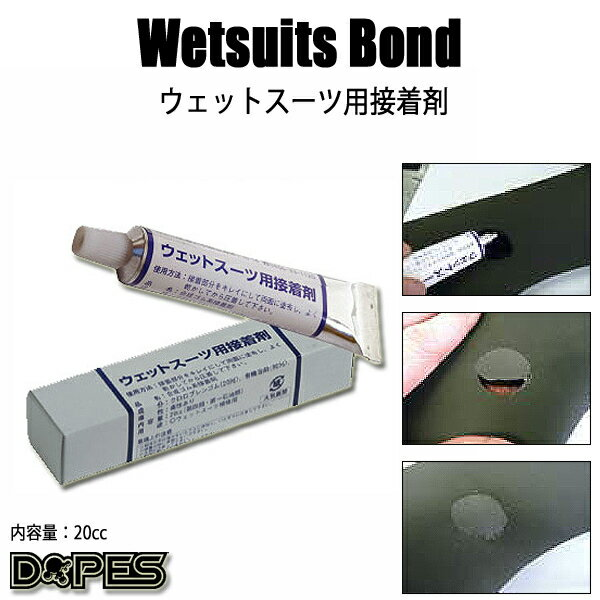 Wet bond