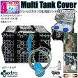 ダブルマルチタンクカバー&充電式シャワーセット | EXTRA エクストラ