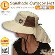 送料無料 サンシェード アウトドアハット 大きいサイズの帽子 ビーチハット レディース メンズ つば広 日よけ付き 頭囲 59cm Lサイズ TAVARUA タバルア 日本製