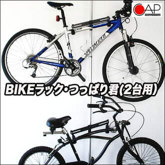 Then you set bike rack (-two truckloads 178 / bike bicycle rack stand carrier storage bike carrier