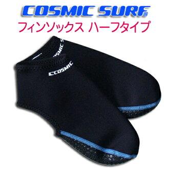 Bodyboard fin socks half type / bodyboard toy half-socks tabi socks