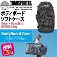 ボディボードソフトケース/40インチ/103cm | TRANSPORTER トランスポーター |