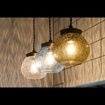 送料無料 電球付き 1灯 ペンダントライト アンティーク シーリングライト FLASKA フラスカ おしゃれ レトロ ガラス モダン みかん