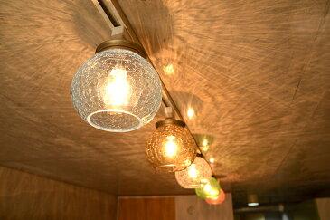 送料無料 電球付き 1灯 シーリングライト アンティーク FLASKA フラスカ おしゃれ レトロ ガラス モダン みかん
