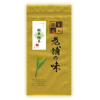 粉末緑茶100g