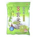 送料無料 玄米茶 ティーバッグ 香味玄米茶 山城物産
