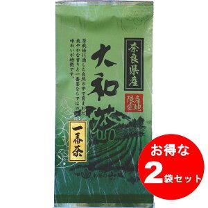 【お得な2袋セット】大和茶一番茶 大和茶 奈良県産 煎茶 山城物産