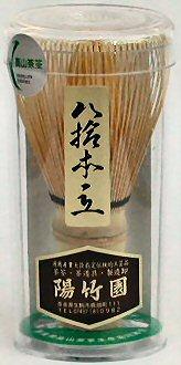 茶筅 80本立-奈良県高山−陽竹園製 日本茶