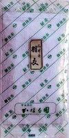抹茶(羽衣)30g詰