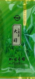 日本茶 京都 100g詰 宇治茶-煎茶(大冠)