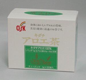 キダチアロエ茶ティーパック 4箱