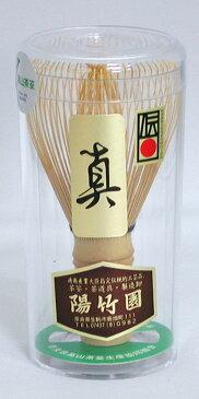 真-奈良県高山−陽竹園製 日本茶