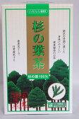杉の葉茶ティーパック6箱送料無料