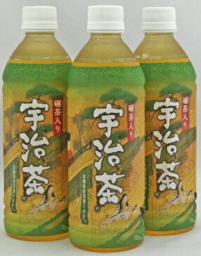 日本茶 京都 宇治茶 ペットボトル500ml 碾茶入り 1ケース 24本