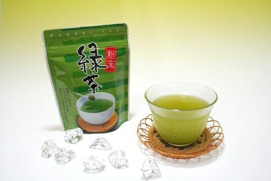 【粉末緑茶】 粉末緑茶 30g