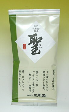 【茎茶】 聖(せい) 100g