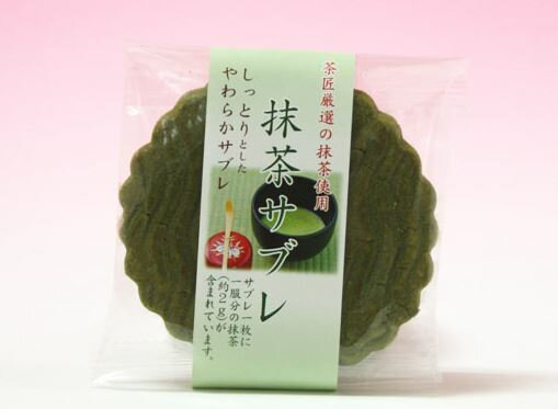 【お菓子】 抹茶サブレ 10枚箱入り