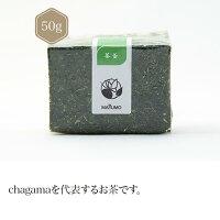 茶釜50g
