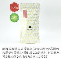 鶴100g