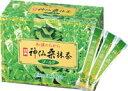 累計70万箱突破!お茶屋が作った食物繊維たっぷりの無農薬健康青汁!神仙桑抹茶ゴールド60(3g...
