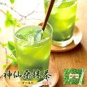 桑の青汁 神仙桑抹茶ゴールド60(3g×60包入り)食物繊維...