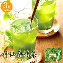 【送料無料】神仙桑抹茶ゴールド60(3g×60包入) 3箱セット 素材をそのまま抹茶製法で粉末にしたおいしい青汁 食物繊維たっぷり お通じや野菜不足が気になる方にも