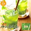 お得な90包入り 神仙桑抹茶ゴールド90(3g×90包入)2箱セットお茶屋が作った桑の青汁。栄養豊富な桑の葉と緑茶、シモンをそのまま粉末に 食べ物の糖分・脂肪が気になる方へ