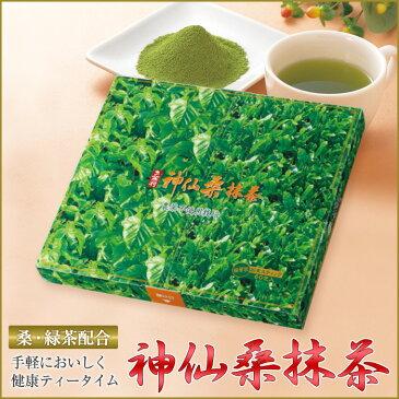 神仙桑抹茶 (1g×60包入り)食物繊維が豊富な桑と緑茶で作った健康抹茶。ビタミンやミネラルたっぷりだからお通じや野菜不足が気になる方の強い味方!【姉妹品「神仙桑抹茶ゴールド」とお間違え無いようご注意ください】