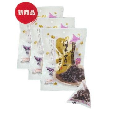 黒豆しぼり3袋セット(85g×3袋)