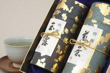 【ギフト葵】玉露と高級煎茶のセット