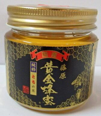 蜂蜜・ハニー, 蜂蜜 100