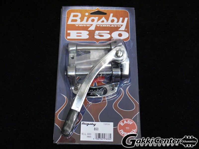 Bigsby B50