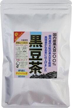 北海道産産黒豆茶5g×16パック入/お茶/健康茶/黒大豆/ノンカフェイン/アントシアニン/抗酸化作用
